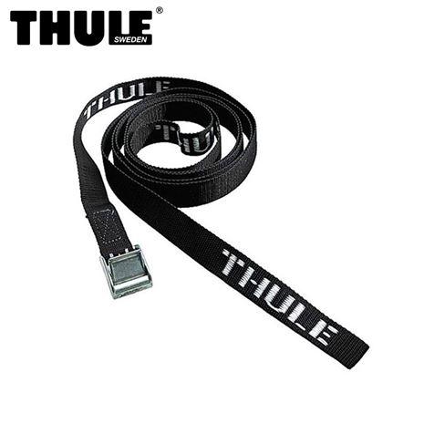 Thule Strap 521 (1 x275cm)