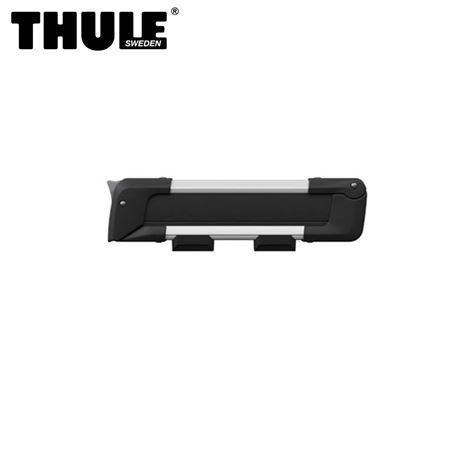 Thule SnowPack 7322 - Loading Width 25cm - 2 Pairs