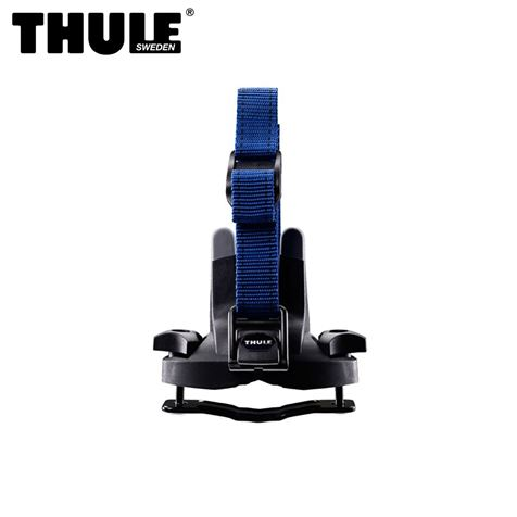 Thule Surfboard Carrier 832