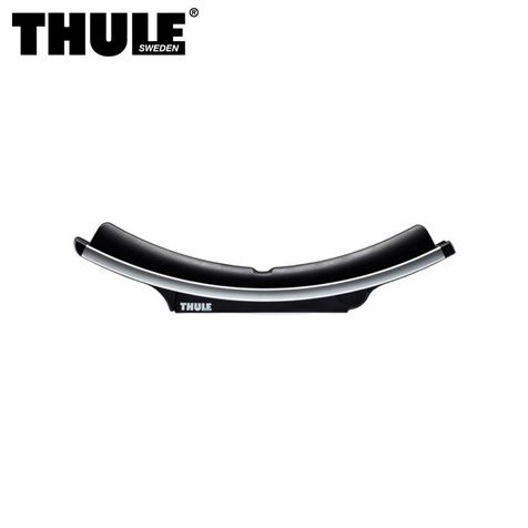 Thule 840 K-Guard Kayak Carrier