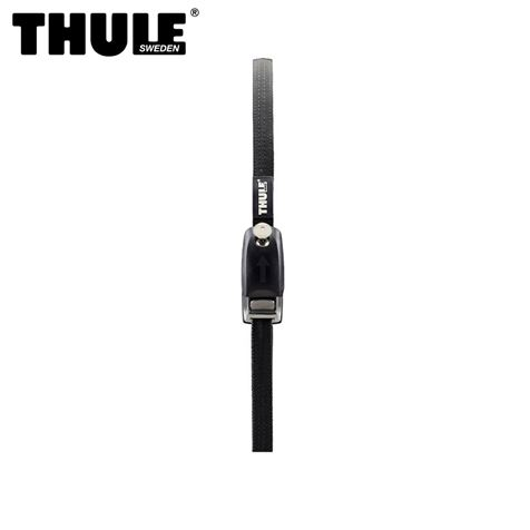 Thule Lockable Strap 841 (2 x 400cm)