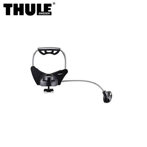 Thule 855 Multipurpose Carrier