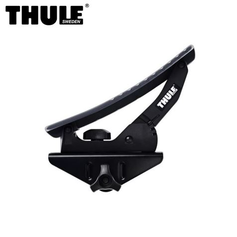 Thule Hydroglide Kayak Carrier 873