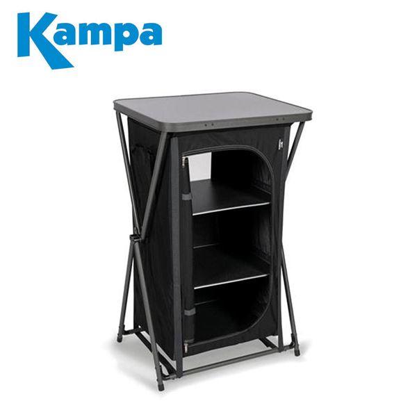Kampa Amber Storage Cupboard - 2021 Model