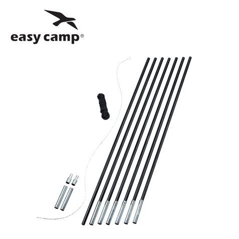 Easy Camp DIY Pole Set 9.5mm