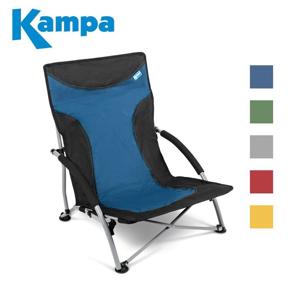 Kampa Sandy Low Chair - Range of Colours - 2021 Model