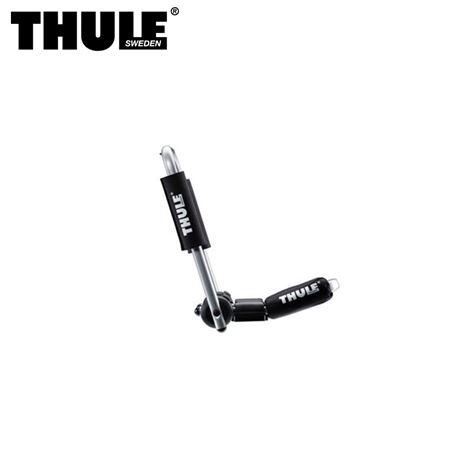 Thule Hull-a-Port Pro 837 Tiltable Kayak Carrier