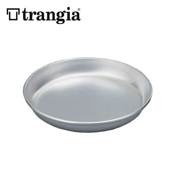 Trangia 20cm Aluminium Plate