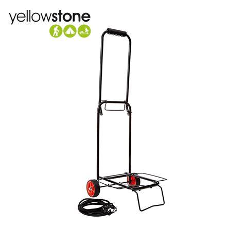 Yellowstone Folding Festival Trolley