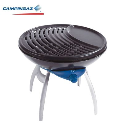 Campingaz Campingaz Party Grill - Portable Camping Stove