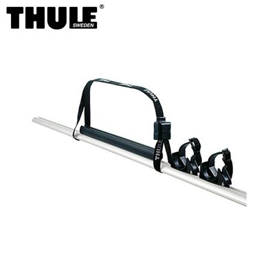 Thule Thule Windsurfer Carrier 833 Fits Aero, Slide and WingBars