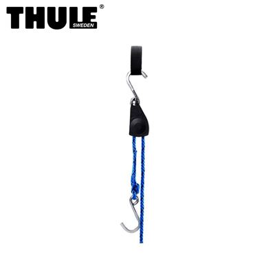 Thule Thule QuickDraw 838