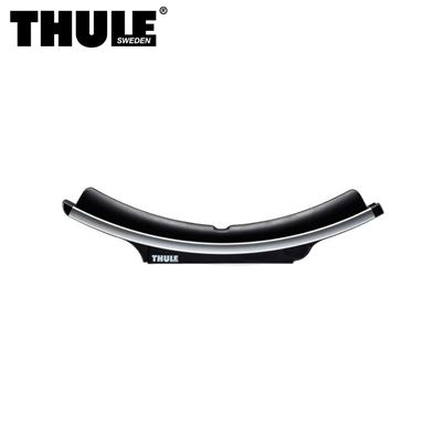 Thule Thule 840 K-Guard Kayak Carrier