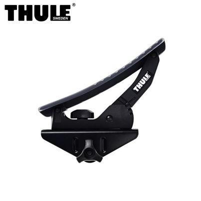 Thule Thule Hydroglide Kayak Carrier 873