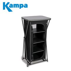 Kampa Grace Storage Cupboard - 2021 Model