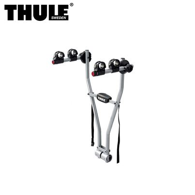 Thule Thule Xpress 970 Towball Mounted 2 Cycle Carrier