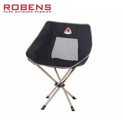 Robens Searcher Folding Camping Chair