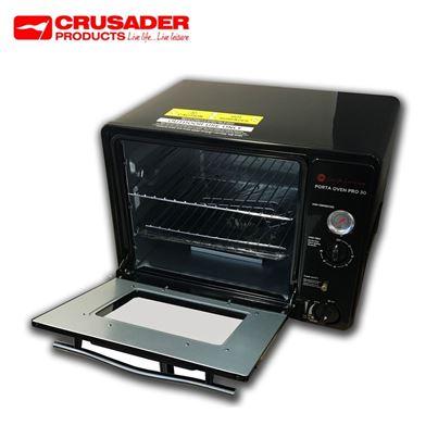 Crusader Crusader Porta Oven Pro