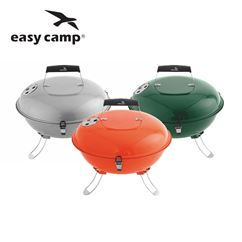 Easy Camp Adventure Grill Charcoal BBQ