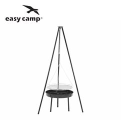 Easy Camp Camp Fire Deluxe Tripod