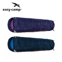 Easy Camp Cosmos Junior Sleeping Bag - Available in Blue or Purple