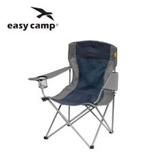 Easy Camp Folding Arm Chair - Range of Colours Available