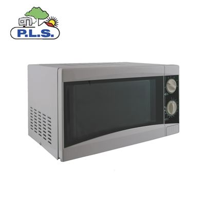 Pennine 17 Litre Low Wattage Microwave Oven