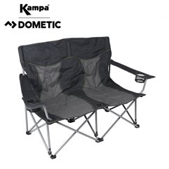 Kampa Dometic Lofa Double Chair - Range of Colours