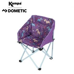 Kampa Dometic Mini Tub Chair - Range Of Designs - 2020 Model