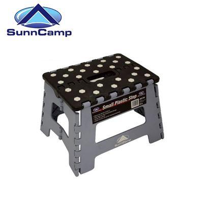 SunnCamp Small Plastic Foldaway Caravan Step