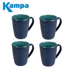 Kampa Aegean 4 Piece Mug Set