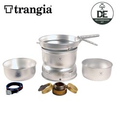 Trangia Stoves 25 Series Ultralight: 25-1 To 25-8