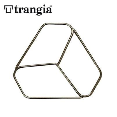 Trangia Trangia Pan Stand