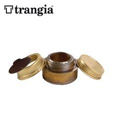 Trangia Spirit Burner With Screwcap Washer And Simmer Ring